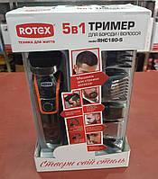Машинка для стрижки Rotex RHC180-S, фото 1