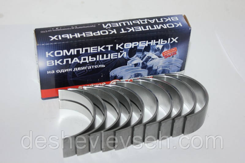 Вкладыши ГАЗ-24 коренные d+1,00 ЗМЗ, ВК-24-1000102-ЕР (ЗМЗ-вкладыши)
