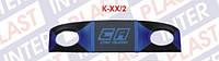 Полка задняя под динамики ВАЗ-2101-07 синяя (ИнтерПласт)