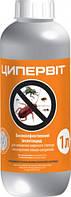 Ципервит (циперметрин 25 %), 1 л, средство от тараканов средство от клопов