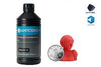 Фотополимерная смола Anycubic 405nm UV resin, 1л коричнево малиновый