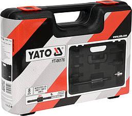Съемник форсунок в двигателях Mercedes YATO YT-06176, фото 2