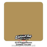 30 ml Eternal Plague Brown [Zombie]
