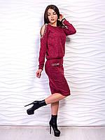 Костюм женский с юбкой