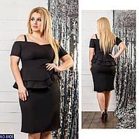 Стильное платье   (размеры 48-58)  0145-61