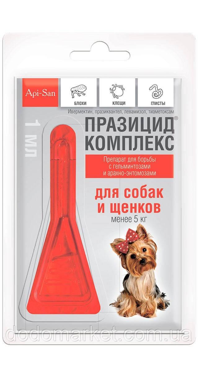 Празицид Комплекс капли на холку для собак и щенков до 5 кг 1 пипетка 1 мл