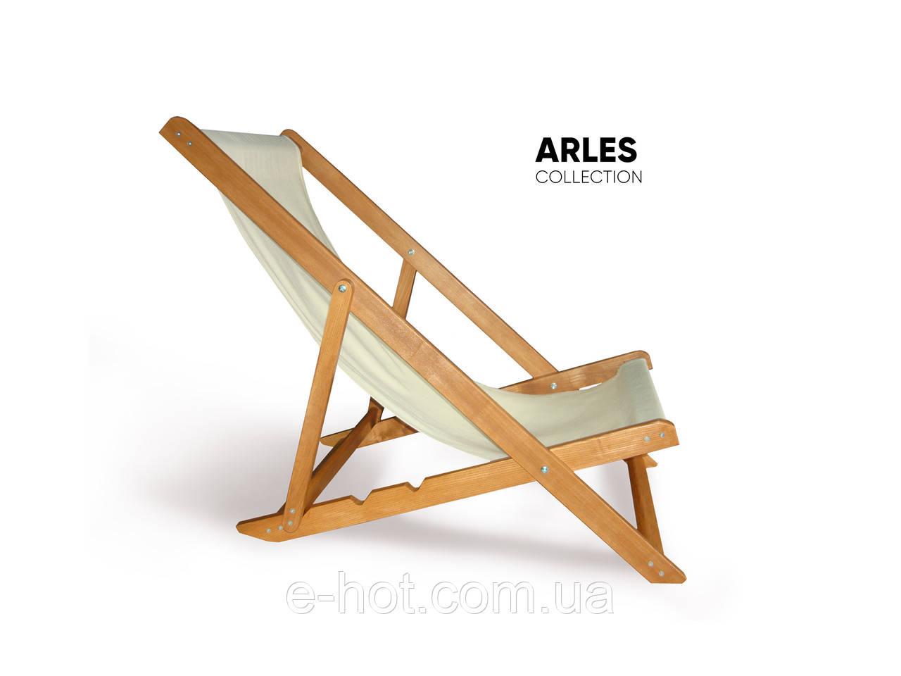 Пляжное кресло серии Arles