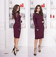Платье  женское Парижель, фото 1