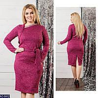 Стильное платье   (размеры 48-58)  0145-63, фото 1
