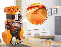 Соковыжималка для супермаркета Zumoval Squeezer Machines Fast Top