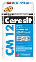 Клей для керамогранита Ceresit CM 12, 25 кг