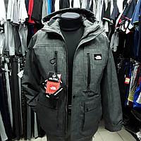 Знижки на спортивні куртки в Україні. Порівняти ціни 98b50e05fd5ab