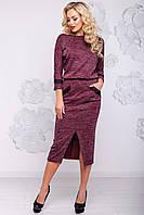 Стильное платье цвета марсала из трикотажа ангора 2936