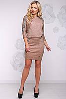Персиковое мини платье из трикотажа с люрексом 2920