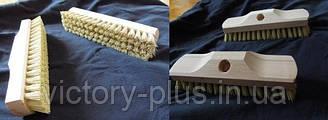 Щетка для чистки твердых поверхностей