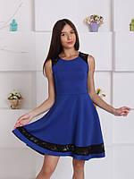 d19edcd83a4 Платье синее со вставками в Украине. Сравнить цены