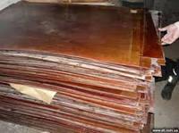 Стеклотекстолит    тол. 0,6 / 0,8 мм