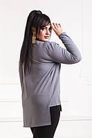 Туника женская ДГАТ15146, фото 1