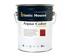 Краска для дерева Bionic-House Aqua Color UV-protect 10л Вишня А108