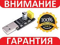 Конвертер для ESP8266 USB - UART TTL CH340G адаптер ESP-01, фото 1