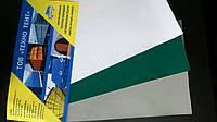 Тентовые ткани ПВХ 440 по цене 45 грн. кв.м.