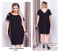 Платье чёрное с вырезом на спинке