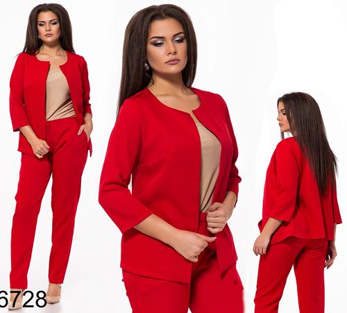 43dc5a15e682a купить женский брючный костюм большого размера Украина в интернет магазине  Style-girl