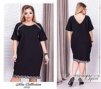 Платье чёрное декорированное кружевом короткий рукав