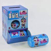 Кукла L.O.L.«Секретные послания»(мальчик)(secret messanger)1 капсула
