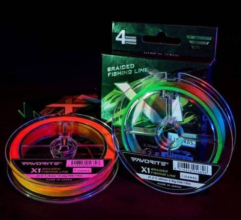 Шнур Favorite X1 PE 4x 150m (l.green) #1.5/0.205mm 25lb/11.4kg, фото 2