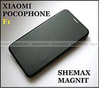Черный противоударный чехол книжка для Xiaomi Pocophone F1 (Покофон Ф1), с магнитным замком Shemax