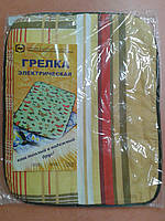 Электрогрелка ГЭМР 5-60 (40х50 см), Эргоком (Беларусь)