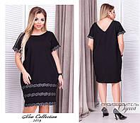 Платье чёрное Мелания с кружевом