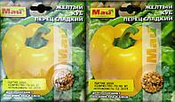 Семена  Перца  70-80шт. сорт Жёлтый куб  сладкий