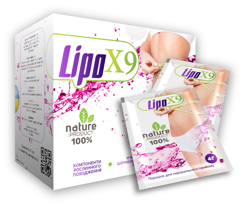 LipoX9 для похудения в Апрелевке