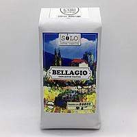 Кофе купаж арабика робуста Bellagio Espresso Blend 500г молотый