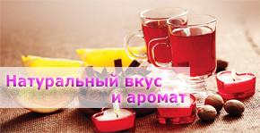 """Серия """"Ликеры"""" на 10 литров"""