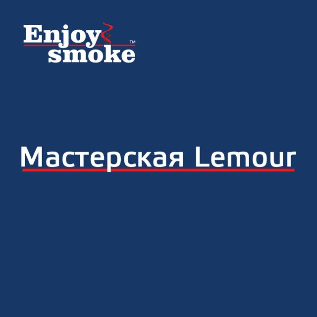 Мастерская Lemour