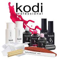 Стартовый набор для покрытия ногтей гель лаком Коди / Kodi шеллак (без лампы)