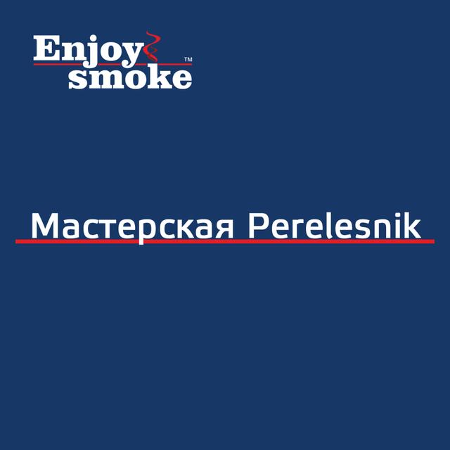 Мастерская Perelesnik