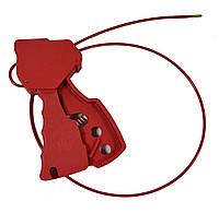 Регулируемый кабельный блокиратор