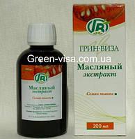 Тыквенное масло (ЖКТ, зрение, витамин А)