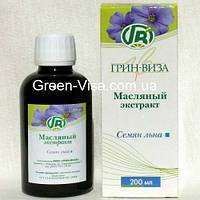 Льняное масло (суставы, ЖКТ, Омега-3, 6, 9)