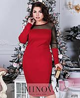 Красное трикотажное платье большого размера