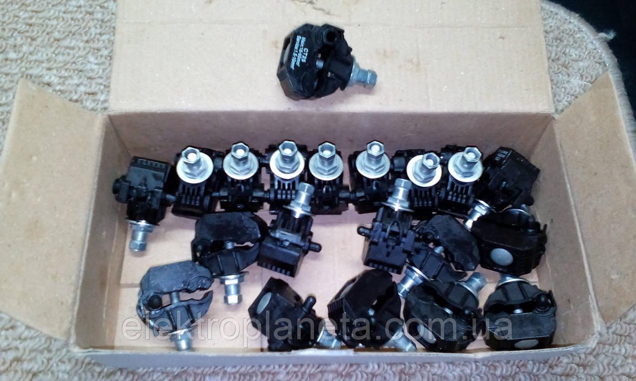 Зажим прокалывающий для подключения светильников (16-35/1,5-10) мм2 с отрывной гайкой