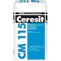 Клей для мрамора и мозаики Ceresit CM 115, 25 кг