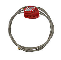 Многофункциональный кабельный блокиратор