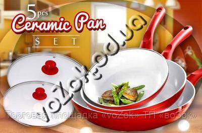 Набор керамических сковородок Ceramic Pan (Керамик Пэн) 3 шт.