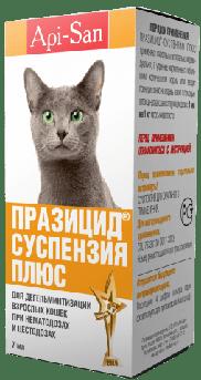 Празицид суспензия Плюс препарат от глистов для кошек 7 мл