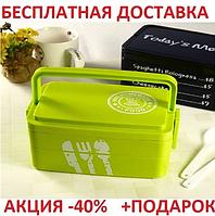 Ланч бокс lunch box для еды Todays menu тройной Mrosaa 3 Layers Today's Menu Microwave Storage OriginalE size